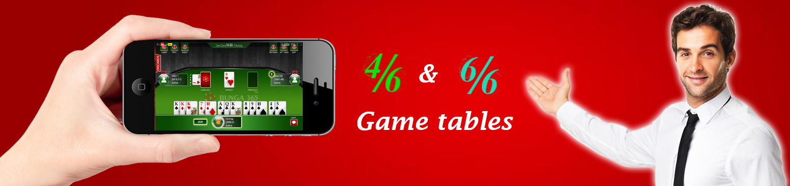 Pool rummy 4/6 & 6/6 new rummy game table feature