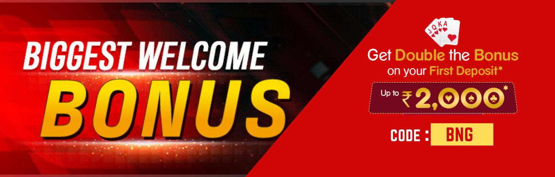 Rummy Welcome Cash Bonus (or) Poker Welcome Cash Bonus - Bunga365